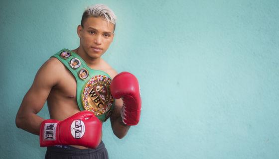 Cristofer Rosales, campeón de las 112 libras del Consejo Mundial de Boxeo. LA PRENSA/ Oscar Navarrete