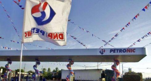 Nicaragüenses pagan el combustible más caro de Centroamérica. LA PRENSA/ ARCHIVO