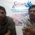 Testimonios de testigos sobre masacre de familia en poder de la CIDH
