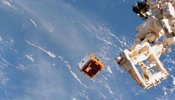 satélite, basura espacial