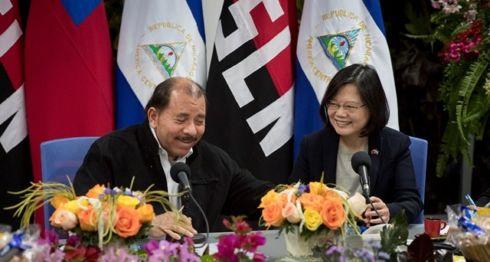 La presidenta de Taiwán junto a Daniel Ortega. LA PRENSA/ CORTESÍA