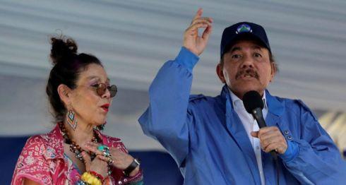 Daniel Ortega, INSS, Seguro Social