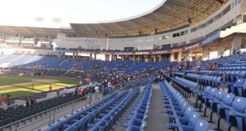 El Estadio Nacional Dennis Martínez será la sede de la serie de fogueo entre las selecciones de beisbol de Nicaragua y Puerto Rico. LA PRENSA/Óscar Navarrete