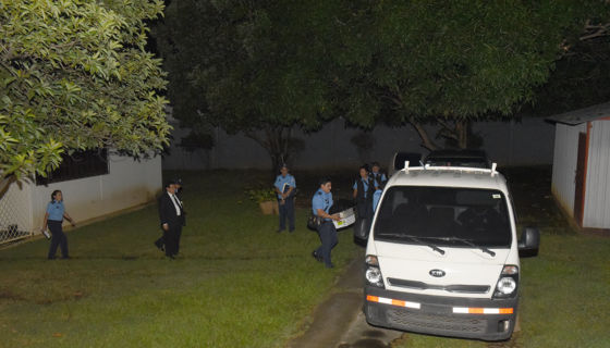 onegés, UAF, Policía Orteguista, Jacinto Suárez