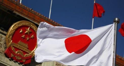 Es raro ver una bandera japonesa en Pekín.EPA
