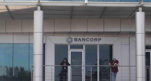 Bancorp. Albanisa, sanciones de Estados Unidos, Superintendencia de Bancos, Siboif