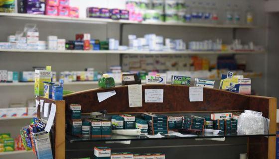 Medicinas, medicamentos, farmacias de nicaragua