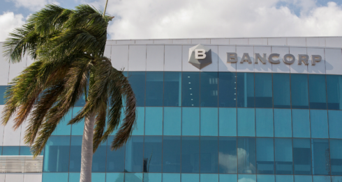 El Banco Corporativo (Bancorp) fue creado con dinero de la cooperación petrolera venezolana por el régimen de Daniel Ortega. LA PRENSA/ ROBERTO FONSECA