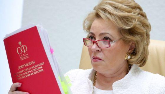 La presidenta de la Duma, Valentina Matvienko, dijo que Rusia hará todo lo posible para evitar una intervención militar de Estados Unidos en Venezuela.Getty Images