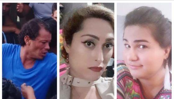 trans, presas políticas, Nicaragua