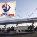Daniel Ortega envía de urgencia una iniciativa de ley para nacionalizar DNP Petronic