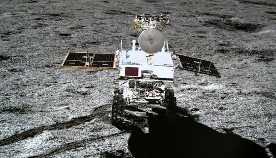 106978341_5e4ff0fc-4544-43da-a753-6d4be8fd7a42-560x320 - The best space images of 2019 - Science and Research