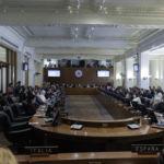 Crisis en Nicaragua vuelve al Consejo Permanente de la OEA el próximo 28 de agosto