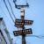 Nicaragüenses se amarran duro la faja para no perder el subsidio eléctrico en plena crisis económica