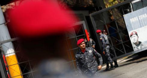 Contrainteligencia, Venezuela