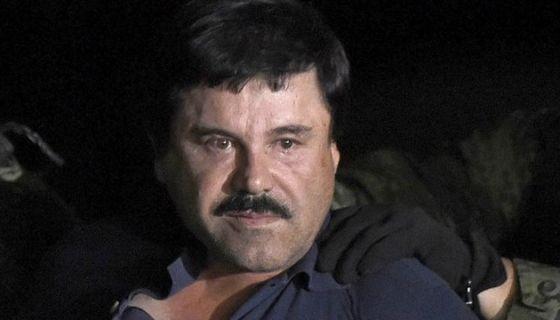 Juicio, Chapo Guzmán, EE.UU, Internacionales