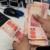 Banca nacional se mantiene con altibajos