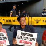 Corea del Sur cancela acuerdo de inteligencia clasificada con Japón
