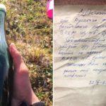 El mensaje en una botella que lanzó al mar un capitán soviético en 1969 y fue descubierto ahora en Alaska