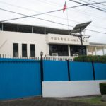 Embajada de Taiwán en Nicaragua brinda becas MOFA a jóvenes que agradecen a la dictadura orteguista por la oportunidad
