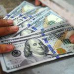 La FED reduce nuevamente las tasas de interés