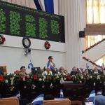 Nicaragua ratifica acuerdo que obliga a proteger a defensores medioambientales pero dictadura criminaliza y persigue a ambientalistas