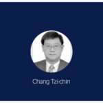 Taiwán en la respuesta global al cambio climático