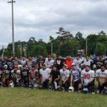 Nicaragua y Costa Rica se enfrentan por el título del Latino Bowl 2019