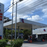 Sanciones de EE.UU. a DNP ponen en jaque compras y abastecimiento de combustibles en Nicaragua. ¿Petronic de testaferro?