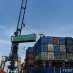 Centroamérica pondrá a funcionar sistema digital aduanero en 2020
