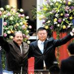 10 cosas que quizá no sabías sobre el Gran Canal Interoceánico de Daniel Ortega