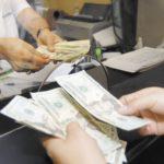 Depósitos bancarios cierran con saldo positivo en el 2019