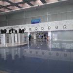 Gobierno anuncia protocolo para reabrir el Aeropuerto Internacional de Managua a vuelos y las exigencias a las aerolíneas