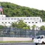 Embajada de Estados Unidos en Nicaragua mantiene suspendidos los servicios de visado hasta el 30 de abril