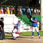 Comisión de Beisbol extiende la suspensión del Pomares