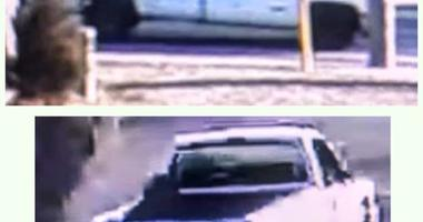 Suspected Hit and Run Vehicle Sought