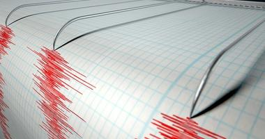 Small Earthquake In Upstate