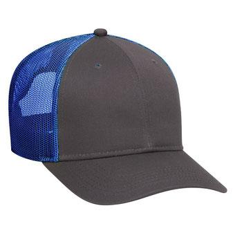 Cotton Twill Low Profile Pro Style Mesh Back Caps