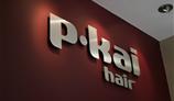 P.Kai Hair gallery image 1