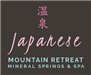 Japanese Mountain Retreat Mineral Springs and Spa