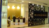 Brazilian Beauty gallery image 1