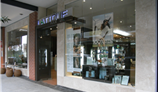 Lattouf & Co gallery image 2