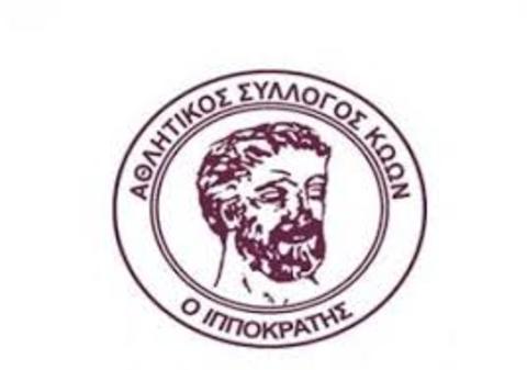 ΑΣΚ ΙΠΠΟΚΡΑΤΗΣ mascot
