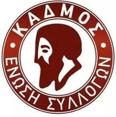 ΕΣ ΚΑΔΜΟΣ mascot