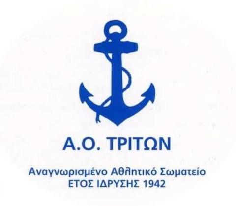 ΑΟ ΤΡΙΤΩΝ mascot