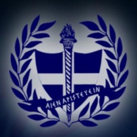 Hellenic Academy mascot