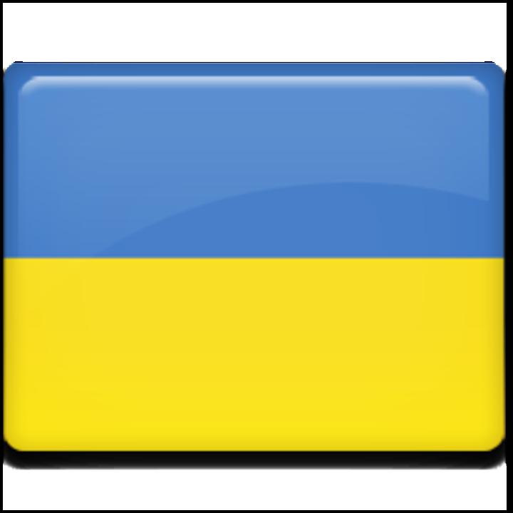 Ukraine National Team mascot