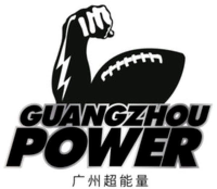 Guangzhou mascot
