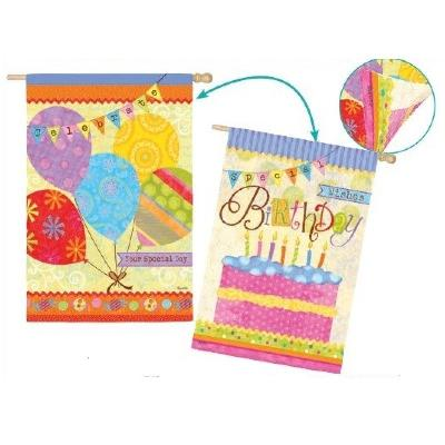 Birthday Banners 2 Sided Vertical Banner Flag