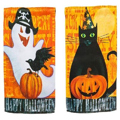 Halloween Night Garden Flag 2 Sided Seasonal